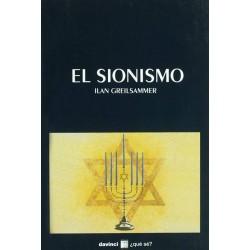 El Sionismo (Ilan...