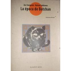 La época de Botchan 7:...