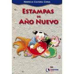 Herencia cultural China  3:...