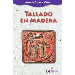 Herencia cultural China 11:...