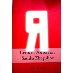 Sashka Zheguliov (Leonid...
