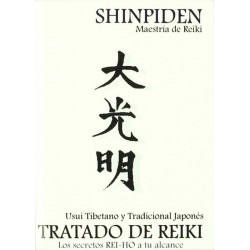Shinpiden: maestría de...
